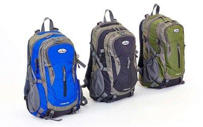 Рюкзак туристический каркасный с жесткой спинкой Color Life 817 объем 45 литров, 3 цвета