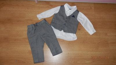 Стильный набор Некст для Вашего модника