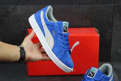 Кроссовки мужские Puma Suede blue, Топ качество