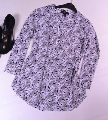 Узорчатая блуза Atmosphere