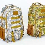 Рюкзак туристический бескаркасный рюкзак тактический 0860, 2 цвета объем 40 литров, 48х24х14см