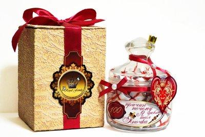Продано: Именной королевский подарок - 100 причин почему я люблю тебя
