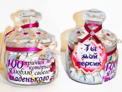 Продано: Подарок любимому или любимой - 100 причин по которым я люблю