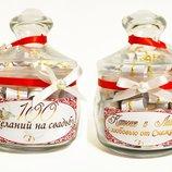 Подарок на свадьбу - 100 пожеланий