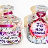 Подарок любимому или любимой - 100 причин по которым я люблю