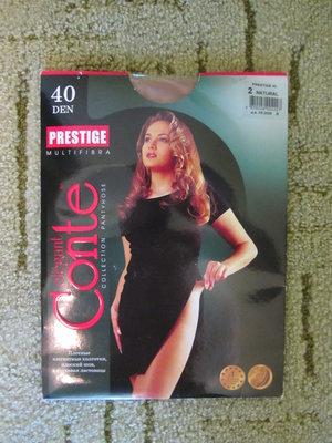Колготки Prestige elegant Conte . Размер 2. Последние. В наличии