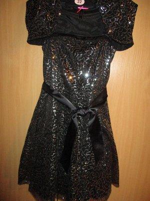 праздничное платье Charm