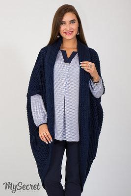 Длинная теплая вязаная кофта-шаль кардиган пальто из полушерстяной нити Kelsey