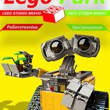 Лего студия на Позняках BRAVO | Лего студия Киев, ул. А. Ахматовой 13-в