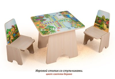 Игровой столик и стульчик Динозаврики Вальтер