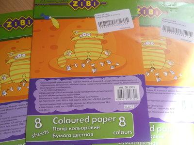 Бумага цветная А5, 8 листов Zibi
