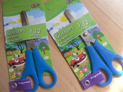 Ножницы детские Zibi