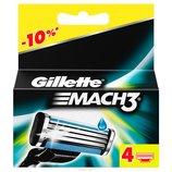 Gillette Mach3 4 картриджа в упаковке