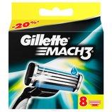 Gillette Mach3 8 картриджей в упаковке