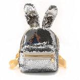 Супер стильный городской рюкзак с ушками и пайетками В Наличии
