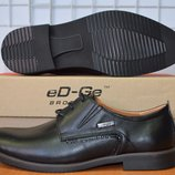 замшевые мужские туфли Ed-ge