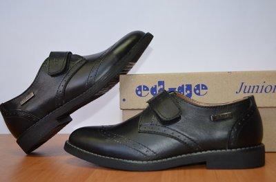детские кожаные туфли с 32 по 39