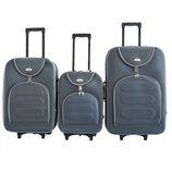 Чемодан сумка дорожний Bonro набор 3 штуки Цвет темно-серый