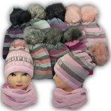 Шапка зимняя с шарфом Happy girl , Гранс, Польша