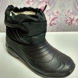 Непромокаемые ботинки Эва шнурок-утяжка 42-46 р.р.