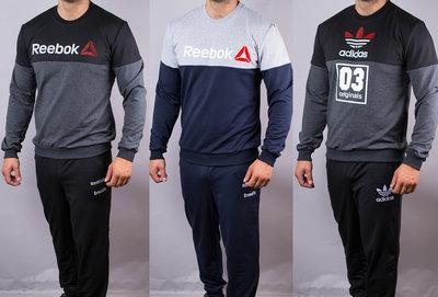 26a56237 Спортивный мужской костюм Reebok Рибок и Adidas originals Адидас на манжетах