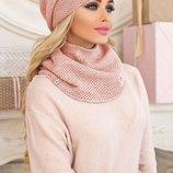 Комплект «Жаклин» шапка и шарф-хомут Артикул 4557-7