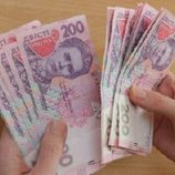 Срочные займы на карту для частных лиц в Киеве