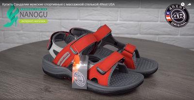 Сандалии мужские 4Rest USA спортивные с массажной стелькой серые с красным