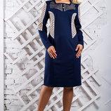 Платье с необычными вставками, декорированными перфорацией 862