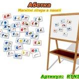 Буквы укр магнитные в пакете Абетка укр RTN5734