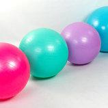 Мяч для фитнеса фитбол гладкий глянцевый 75см Zel 1981-75 вес 1000г, система ABS
