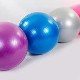 Мяч для фитнеса фитбол гладкий глянцевый 65см Zel 1983-65 вес 800г, система ABS