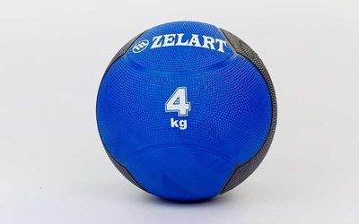 Мяч медицинский медбол 4кг 5121-4 диаметр 21,5см, вес 4кг