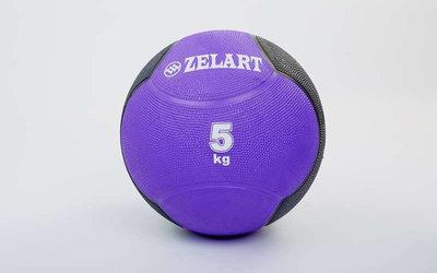 Мяч медицинский медбол 5кг 5121-5 диаметр 24см, вес 5кг