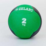 Мяч медицинский медбол 2кг 5121-2 диаметр 19см, вес 2кг