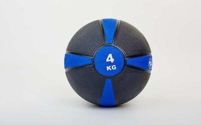 Мяч медицинский медбол 4кг 5122-4 диаметр 21,5см, вес 4кг