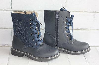 Демисезонные ботинки Шалунишка. Размер 32 -19.5 см
