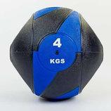Мяч медицинский медбол с двумя рукоятками 5111-4 вес 4кг, диаметр 23см