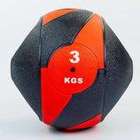Мяч медицинский медбол с двумя рукоятками 5111-3 вес 3кг, диаметр 23см
