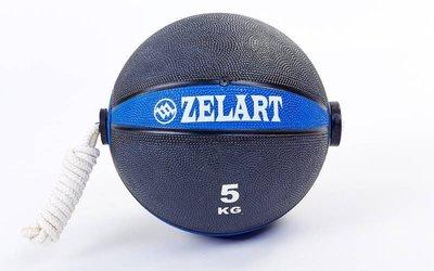 Мяч медицинский с веревкой медбол 5кг 5709-5 диаметр 24см, вес 5кг
