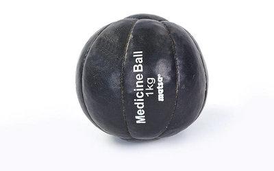 Мяч медицинский медбол Matsa 1кг 0241-1 диаметр 14см, вес 1кг верх кожа
