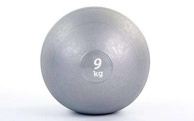 Мяч медицинский слэмбол Slam Ball 5165-9 вес 9кг, диаметр 23см