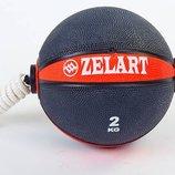 Мяч медицинский с веревкой медбол 2кг 5709-2 диаметр 19см, вес 2кг