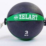 Мяч медицинский с веревкой медбол 3кг 5709-3 диаметр 21,6см, вес 3кг