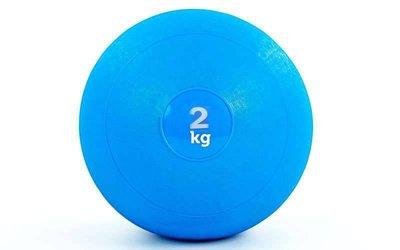 Мяч медицинский слэмбол Slam Ball 5165-2 вес 2кг, диаметр 23см