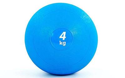 Мяч медицинский слэмбол Slam Ball 5165-4 вес 4кг, диаметр 23см