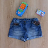 Дуже стильні джинсові шорти від Next