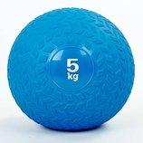 Мяч медицинский слэмбол Slam Ball 5кг 5729-5 диаметр 23см, вес 5кг