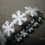 Обруч з сніжинками, обруч снежинки