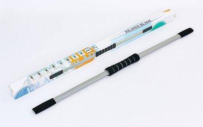 Гибкий стержень для пилатеса Pilates Blade 580 пластик неопрен, длина 122см